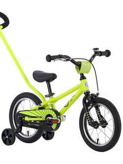Byk E250 Neon - $339