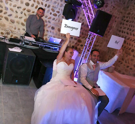DJ animation mariage rhone alpes grenoble isère chambery annecy valence
