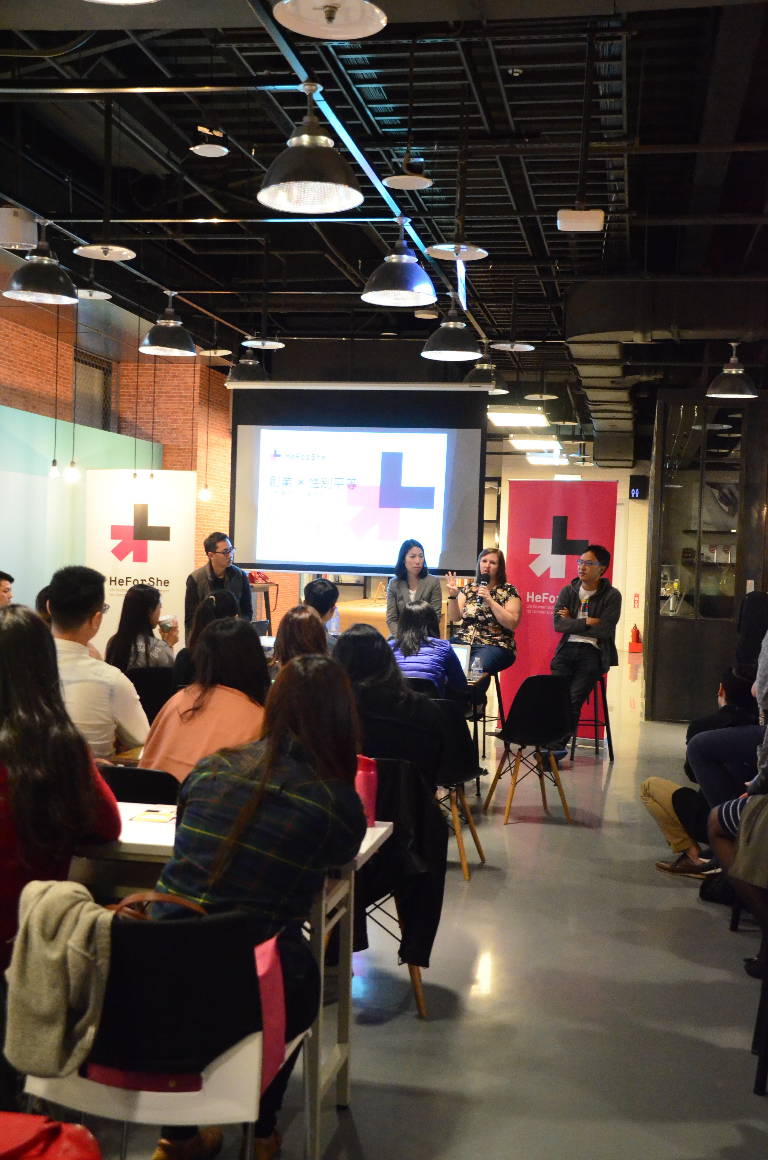 HeForShe Taiwan