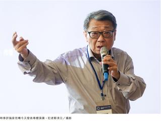 【💡年會快報|台灣,撬動世界的基點?】
