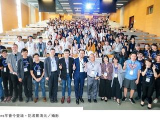 【💡2018 Global Shapers Taipei 年會:共創共好未來,圓滿落幕】