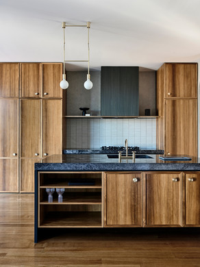 Leclair Kitchen Renovation | Moodboard & Inspiration
