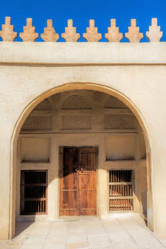 Sh Salman House, Muharraq