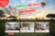 Promotion Covid-01.jpg