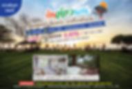 Promotion Covid-02.jpg