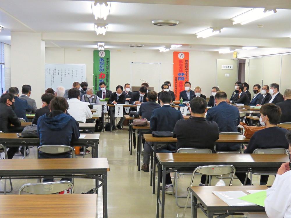 やすおか宏武 鹿児島県理容生活衛生同業組合令和3年度通常総会