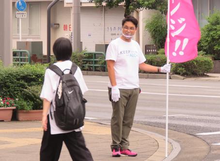 上本町交差点辻立ち、ゴミ拾い