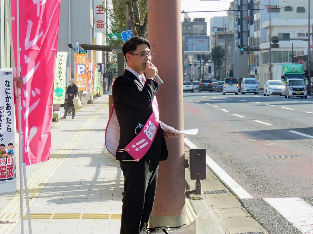 やすおか宏武 草牟田地区 街頭演説