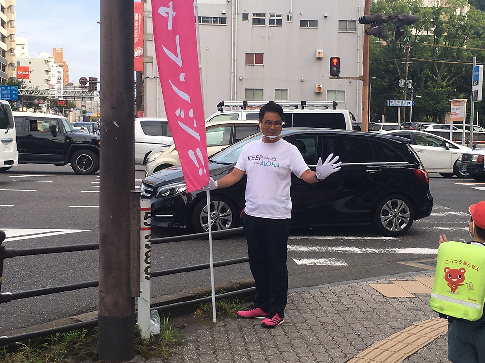 やすおか宏武 平田橋交差点辻立ち&ゴミ拾い