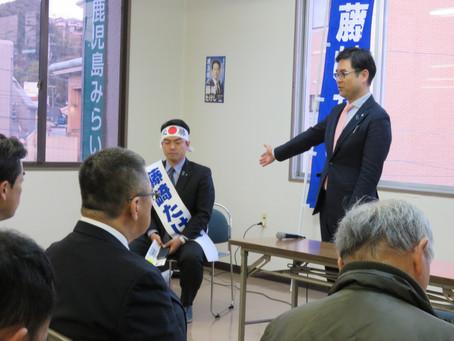 4月3日 県議選6日目です