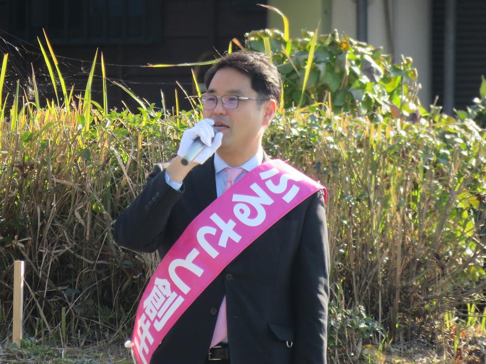 やすおか宏武 犬迫・小山田街頭演説