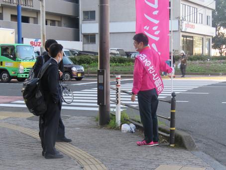 平田橋交差点辻立ち、ゴミ拾い
