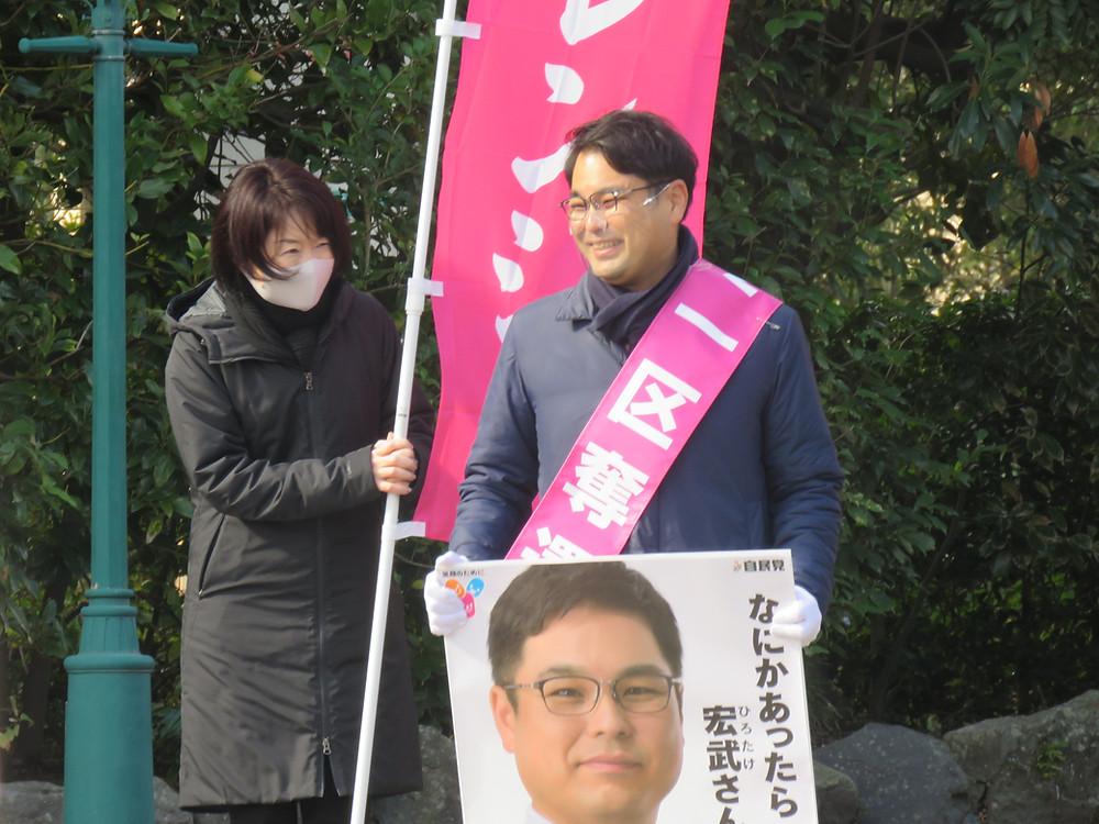 やすおか宏武 元旦 照国神社辻立ち