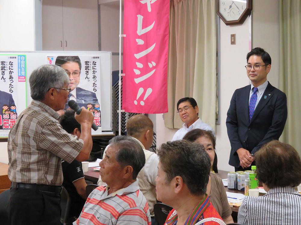武岡地区語る会