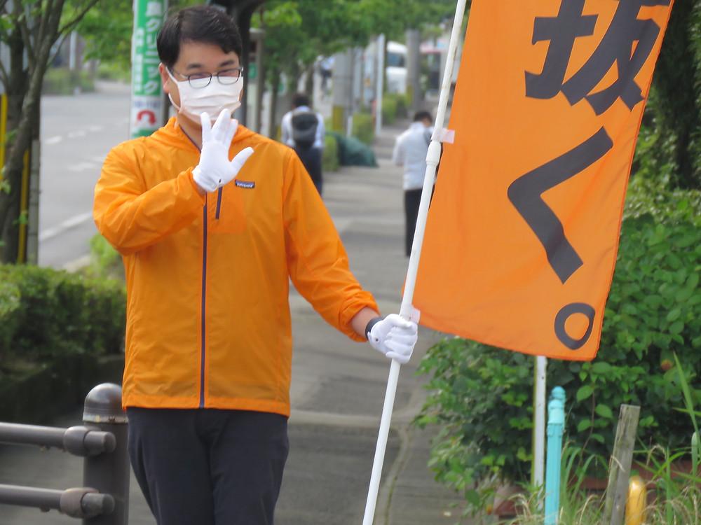 やすおか宏武 TSUTAYA城西店前交差点辻立ち・ゴミ拾い