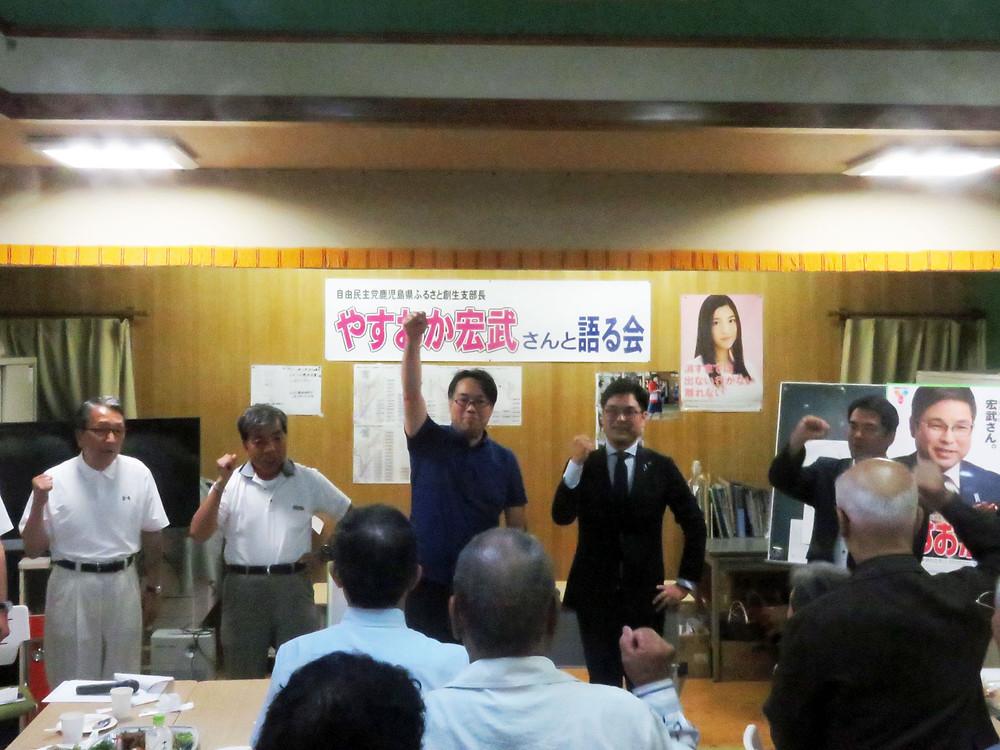 伊敷小学校区の皆様ありがとうございました!