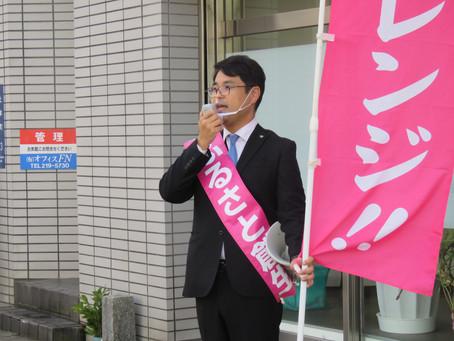 上本町街頭演説
