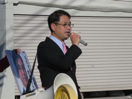 吉野街頭演説