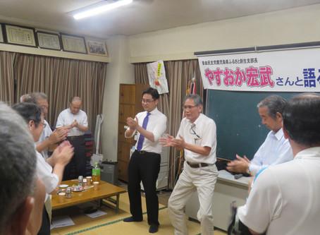6/9(日)宇宿小学校区語る会のご報告