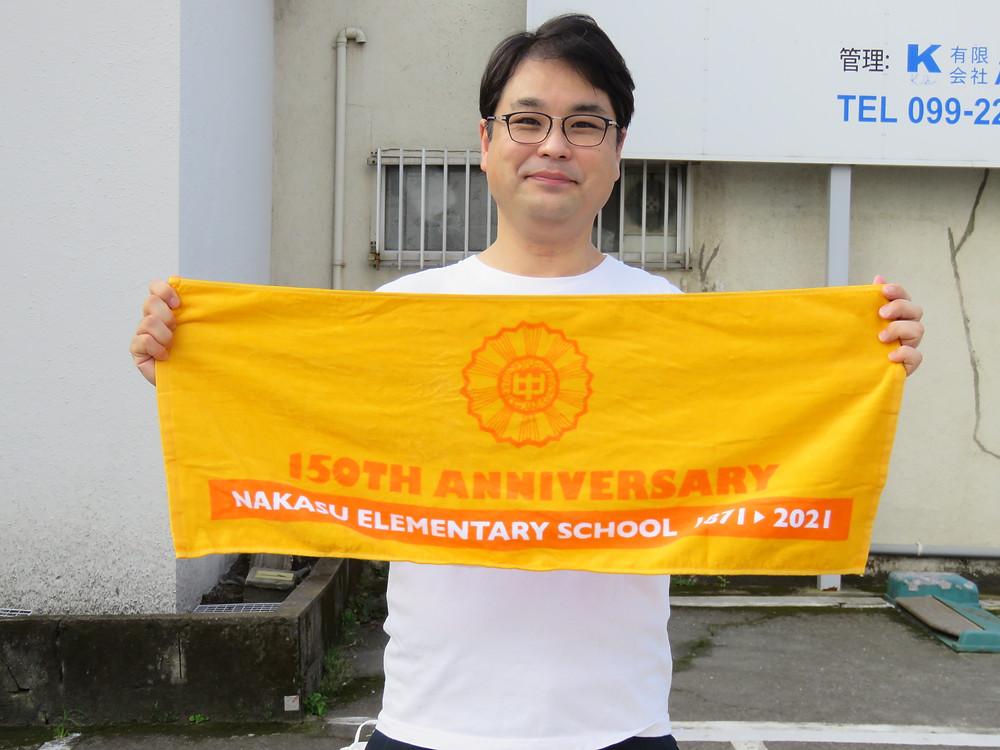 やすおか宏武 中洲小学校開校150周年