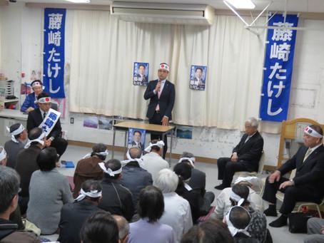 4月6日 県議選9日目(最終日)です