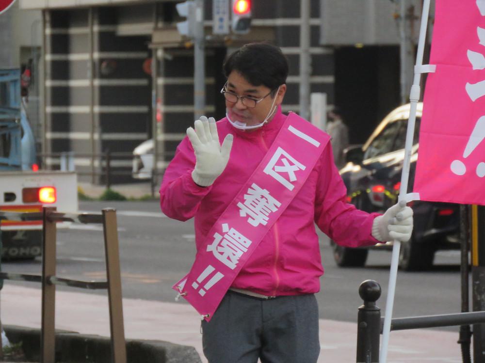 やすおか宏武 平田橋交差点辻立ち