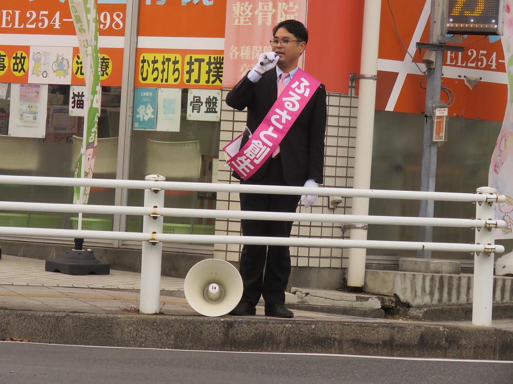 やすおか宏武 宇宿・向陽・紫原方面街頭演