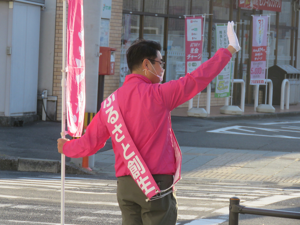 やすおか宏武 武町交差点辻立ち