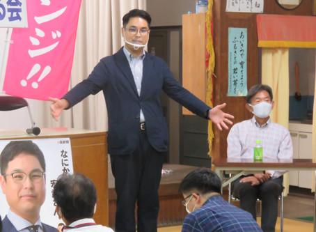 荒田小校区語る会