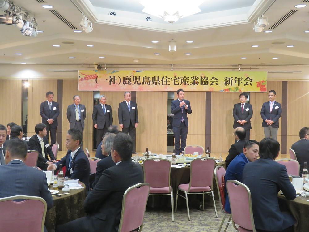 鹿児島県住宅産業協会 新年会