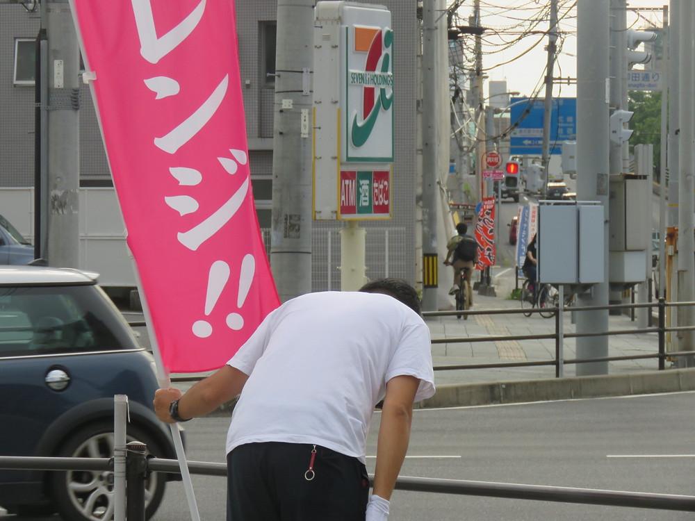 やすおか宏武 武町交差点辻立ち・ゴミ拾い