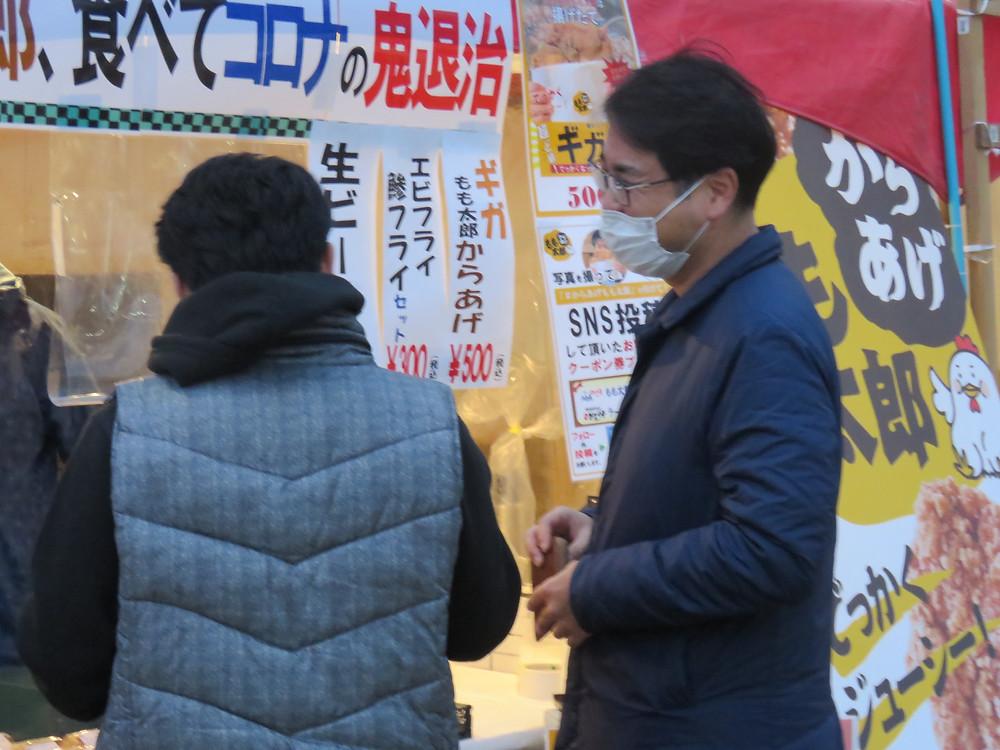 やすおか宏武 天文館2月灯和装フェス