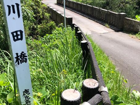 ふるさとの風景 川田橋