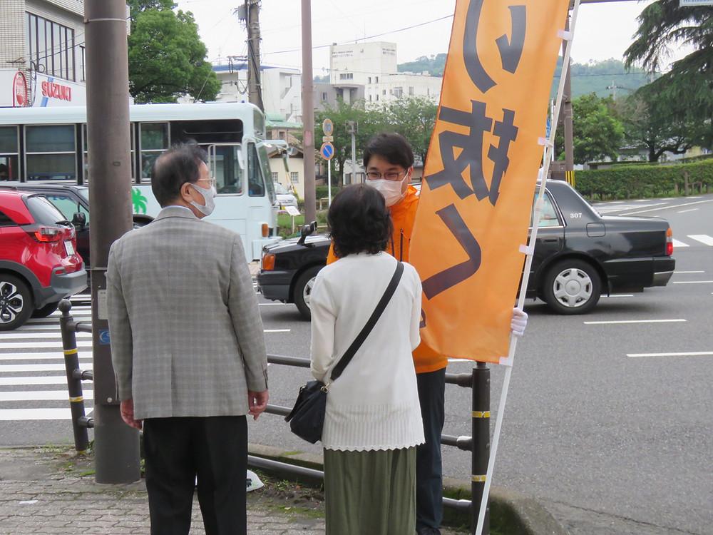 やすおか宏武 平田橋交差点辻立ち・ゴミ拾い