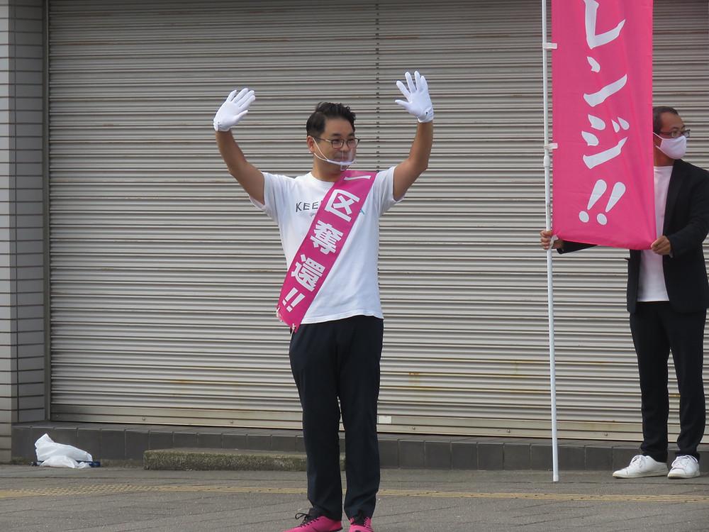 やすおか宏武 上本町交差点辻立ち