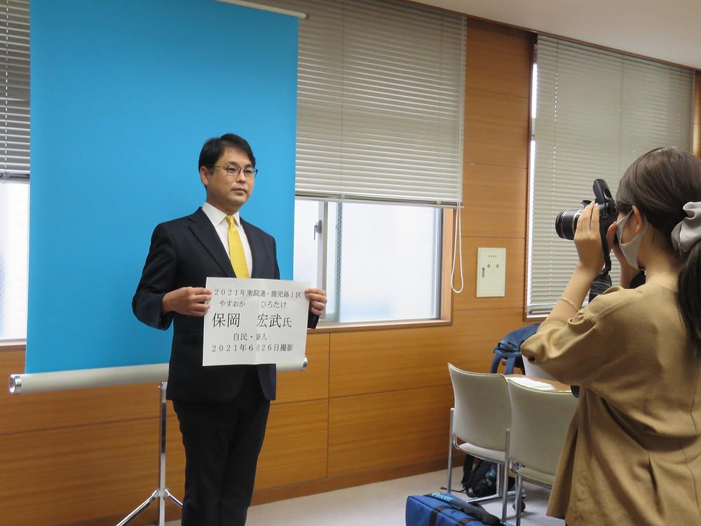 やすおか宏武 執行部役員・選挙対策常任委員合同会議、マスコミ写真撮影