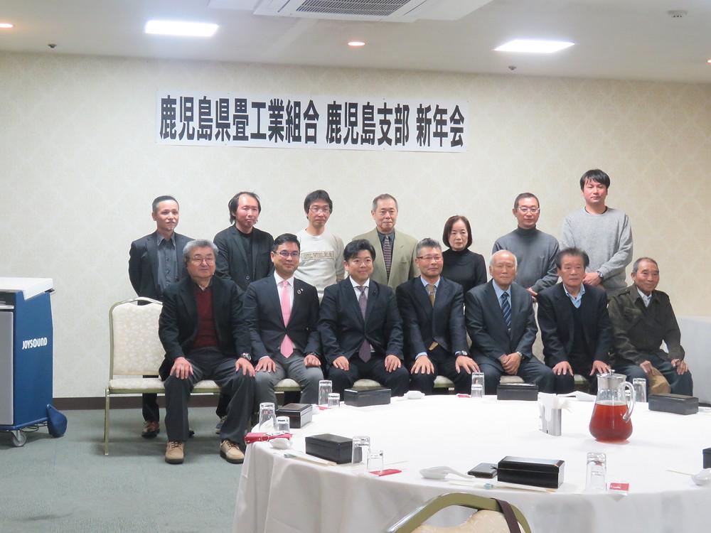 県畳工業組合鹿児島支部 新年会