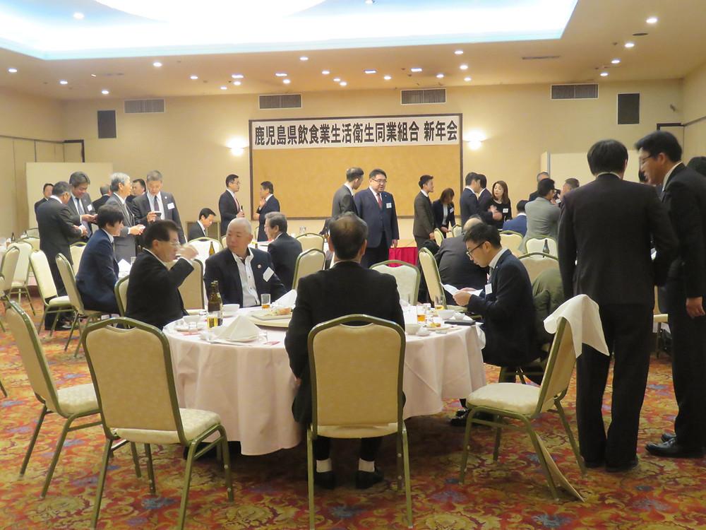鹿児島県飲食業生活衛生同業組合 新年会