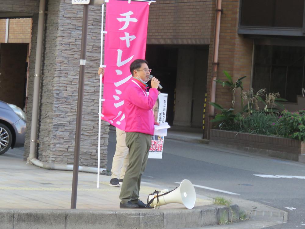 やすおか宏武 滑川交差点・鹿児島駅周辺街頭演説