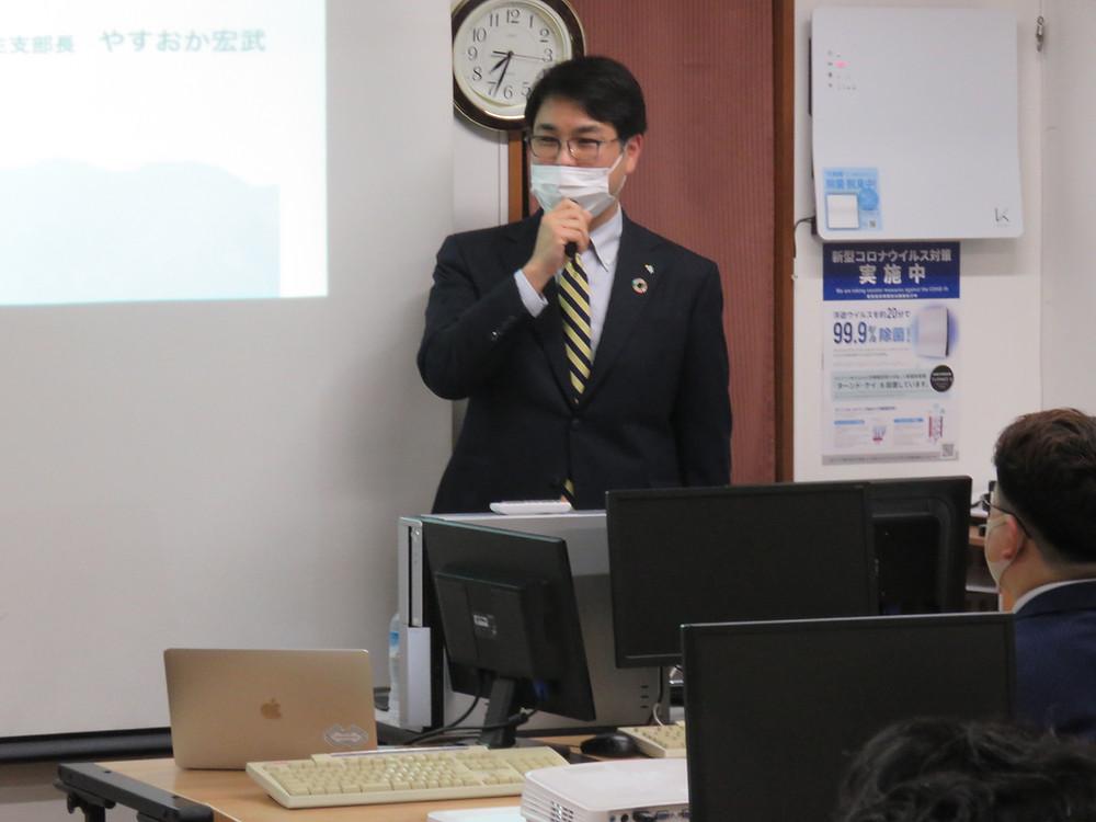 やすおか宏武 十三会2月例会で講演