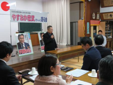 荒田小学校区世話人会のご報告 3/9(土)