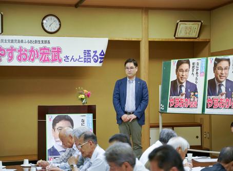 5/27(月) 小山田小学校区囲む会のご報告