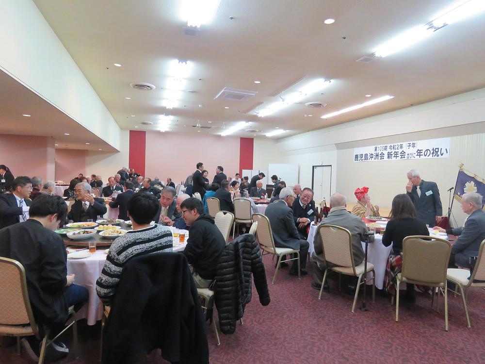 鹿児島県沖洲会新年会・年の祝い