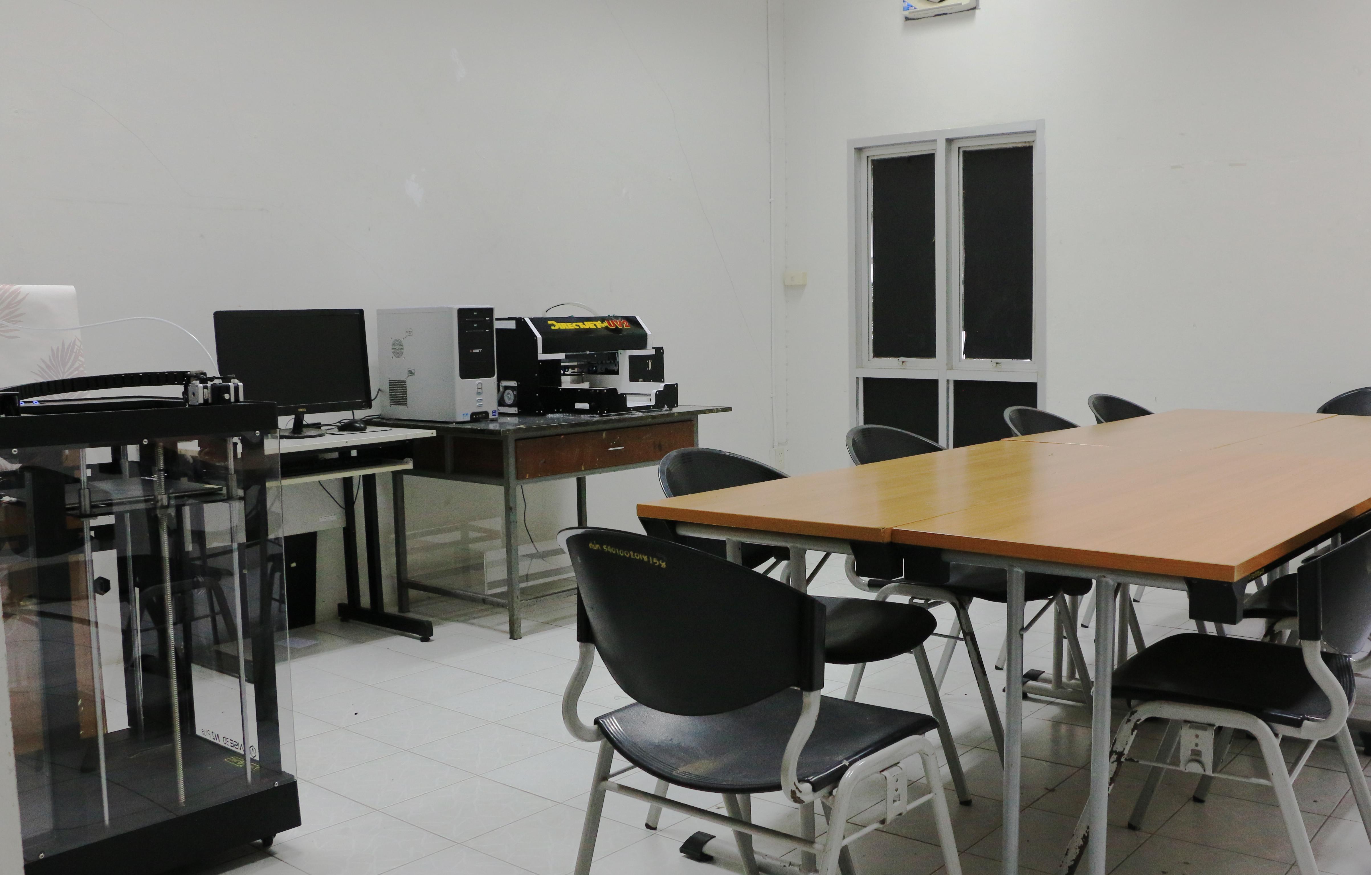 Digital Print Room