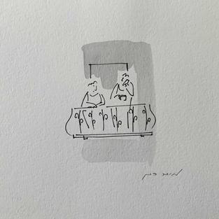 מרפסת קפה