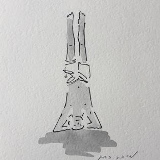 Headstand (Sirsasana)