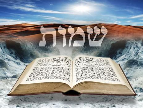 שיעורים בפרשת שבוע   ספר שמות   פרשת וארא    הרב אליהו עטייה / שמיעה וצפיה