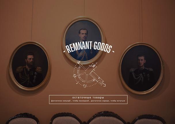 Remnant-Goods.jpg