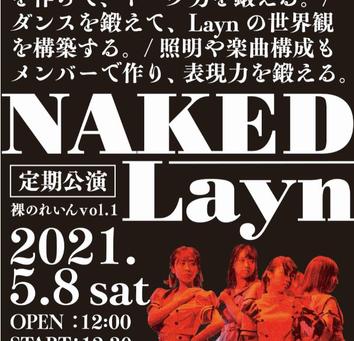 NAKED Layn 定期公演〜裸のれいんVol.1〜
