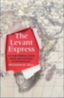 LevantExpress.jpg